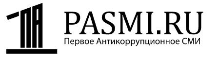 PASMI-RU