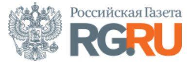 Rossiskaya-Gazeta